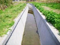 二次製品水路