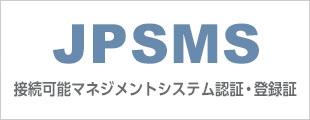 JPSMS