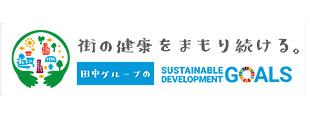 SDG s